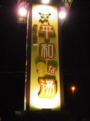 20111025_018.jpg