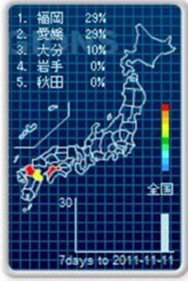 20111112_007.jpg