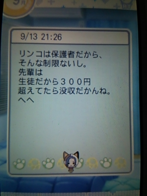 DSC_1149_20140914221157e2f.jpg