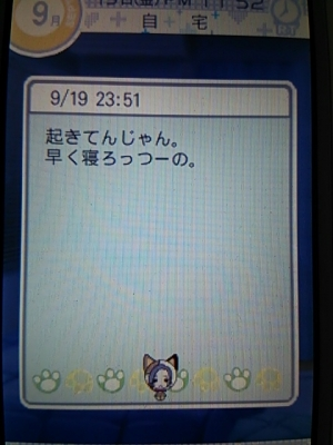 DSC_1153_20140921003958394.jpg