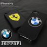 bmw-iphone-m[1]