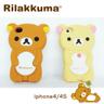 relax_bear1_2[1]