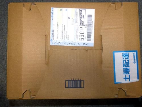 01_ベンツの箱