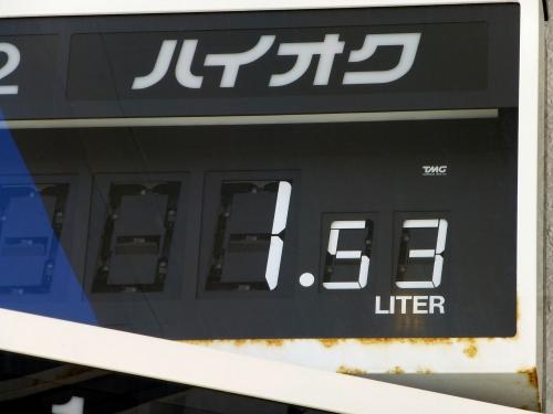 11_入ったガソリン