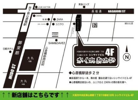 AWABI_MAP.jpg