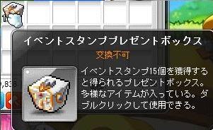 Maple131222_011150.jpg