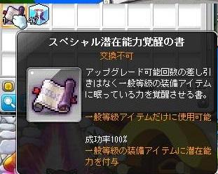 Maple131222_011229.jpg
