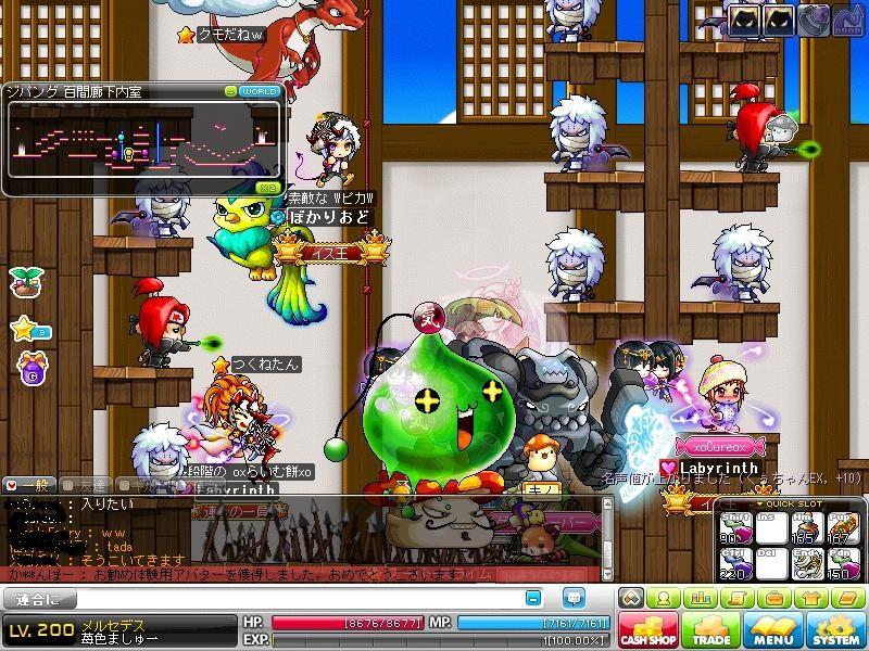 Maple120130_002403_20120201025351.jpg