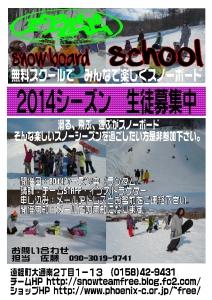 FreeSchool.jpg