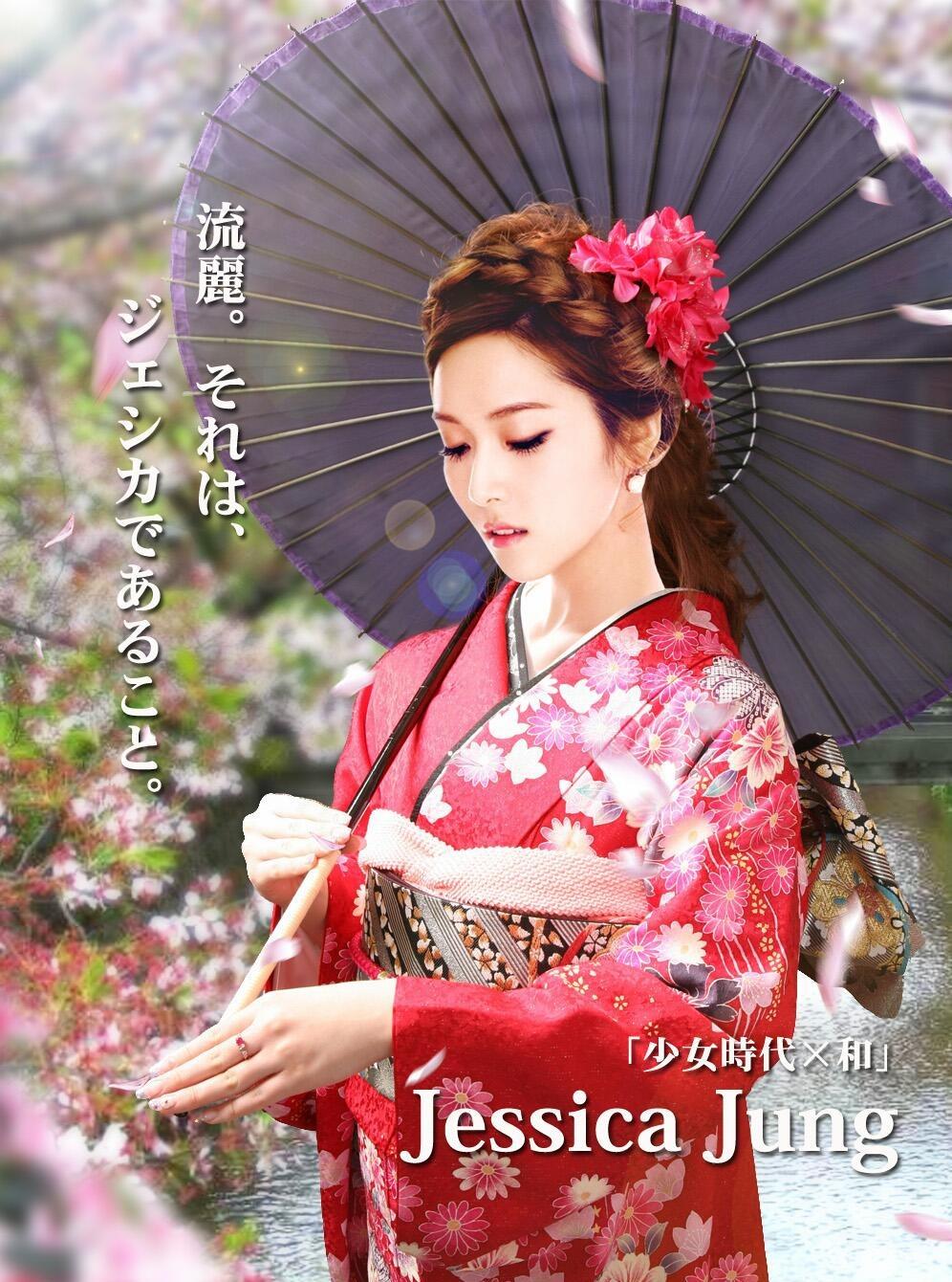 スヨン SooYoung 着物 袴 和少女時代