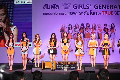 SNSD 少女時代 소녀시대 130521 2013 TRUE BEYOND イベント CF 2013