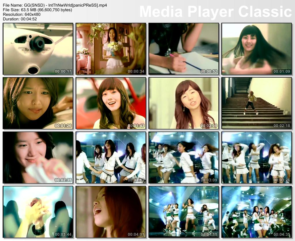 SNSD 少女時代 デビュー Into The New World