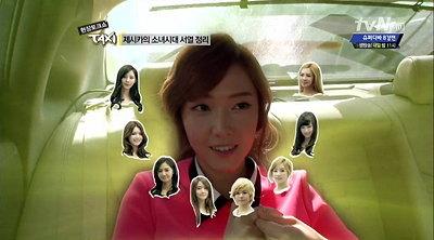 SNSD 少女時代 ジェシカ Jessica TAXI バラエテ番組