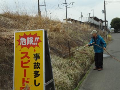 阿武隈急行駅土手側除染風景