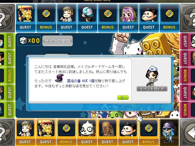 Maple130123_235153_20130124005818.jpg