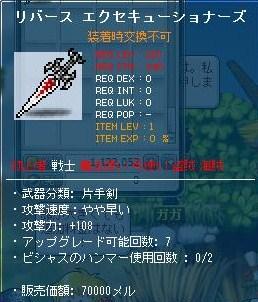 Maple130123_235533.jpg
