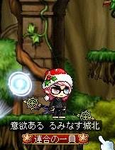 Maple130124_000529.jpg