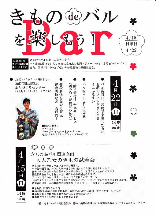 BAR02.jpg