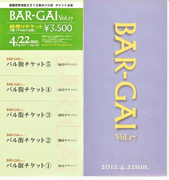 BAR03.jpg