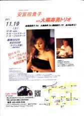 20111009426.jpg
