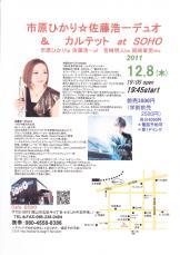 2011111705.jpg