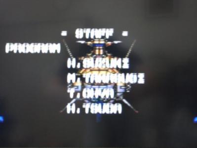 レイノス ゲーム画面02