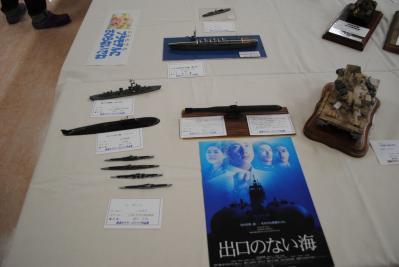 20110918新潟モデラーズ展示会06
