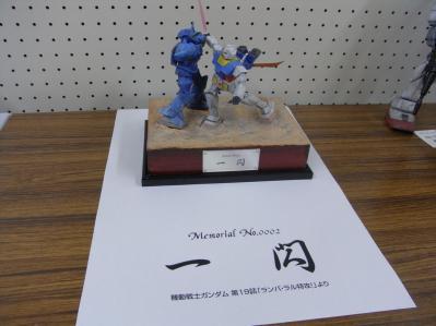 信州模型ギャラリー15