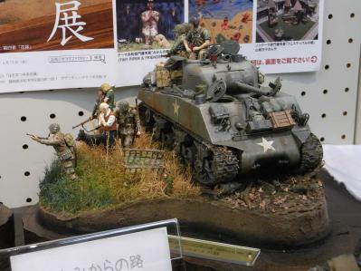 信州模型ギャラリー60