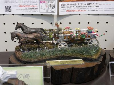 信州模型ギャラリー61