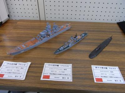 信州模型ギャラリー72