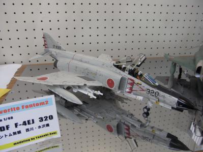 信州模型ギャラリー75