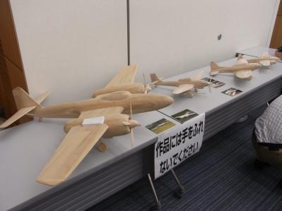 2013柏崎模型展17