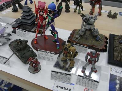2013NIPCOM展示会29
