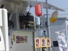 ソーラープロジェクト大社 スタッフブログ