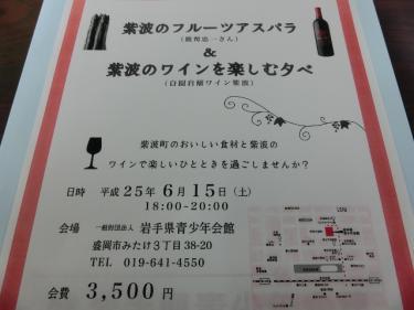 CIMG0059 (640x480)