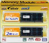 増設メモリ_S