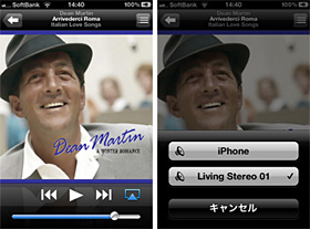 iPhone_AirPlay_b