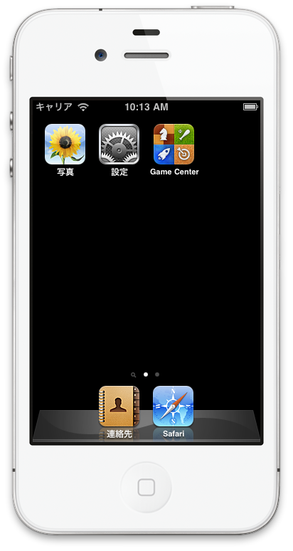 iPhone4White.png