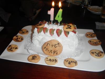 バースデーケーキ.二歳