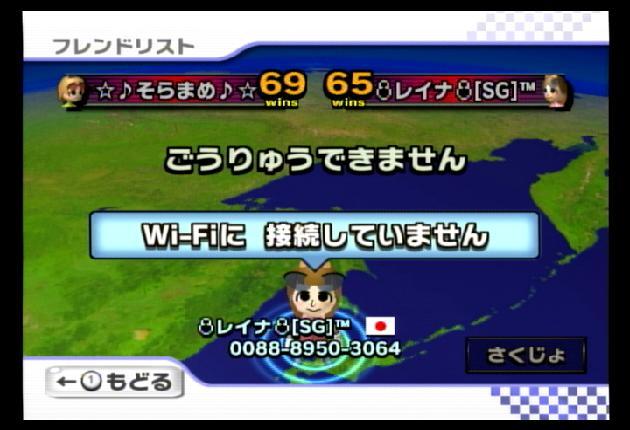 2011年11月19日(Sat)21時00分11秒