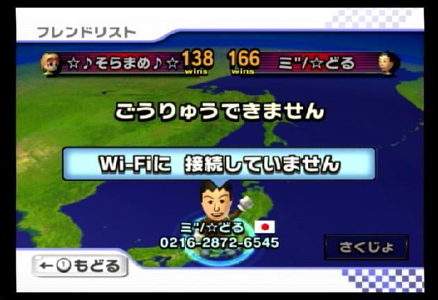 2011年11月19日(Sat)20時59分07秒