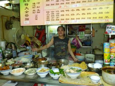 ●麺屋のおばちゃん1