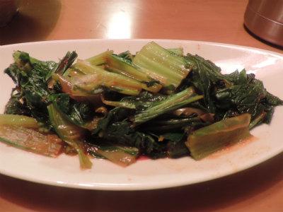 ビタミン菜のナムル