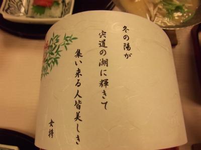 忘年会料理3