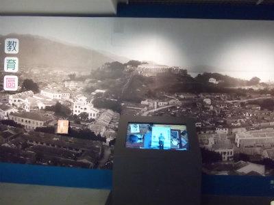 マカオ博物館12