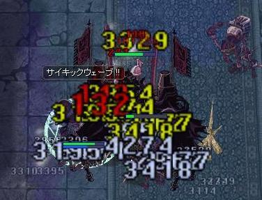 20111003_1.jpg