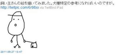 gahaku04.jpg