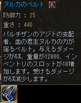 リネ158