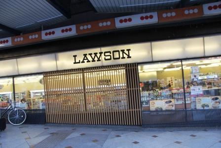 LAWSON八坂神社前店_H25.10.12撮影